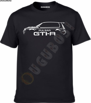 NISSAN PULSAR GTIR 2.0 TURBO INSPIRED SPOR ARABA T-SHIRT